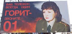 Billboard in Russia -